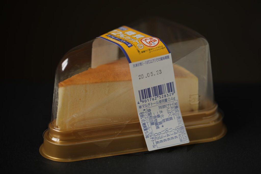 糖質72%カットスフレチーズケーキ