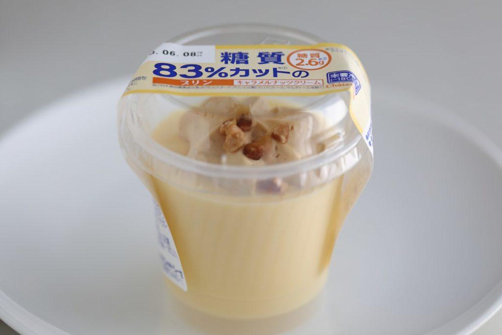 糖質83%カットのプリン・キャラメルナッツクリーム