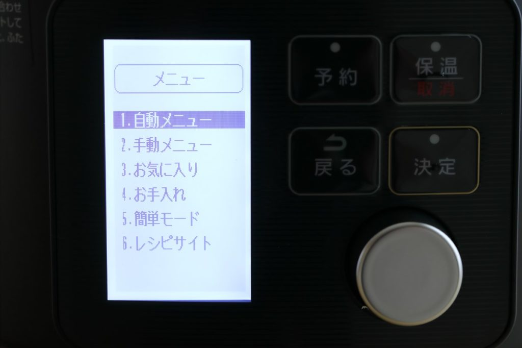アイリスオーヤマの電気圧力鍋【KPC-MA2】レシピ「カレーライス」操作パネル