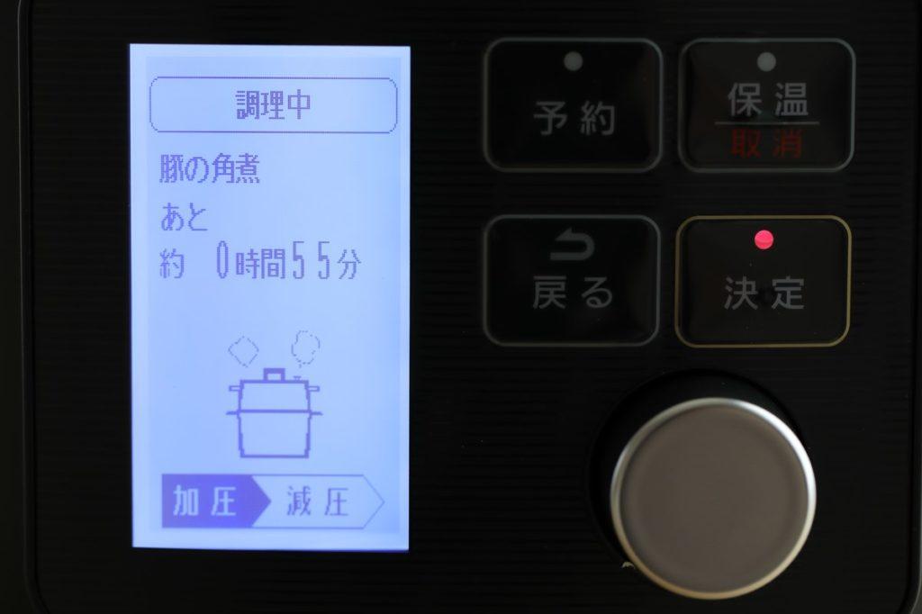 アイリスオーヤマの電気圧力鍋【KPC-MA2】操作パネル