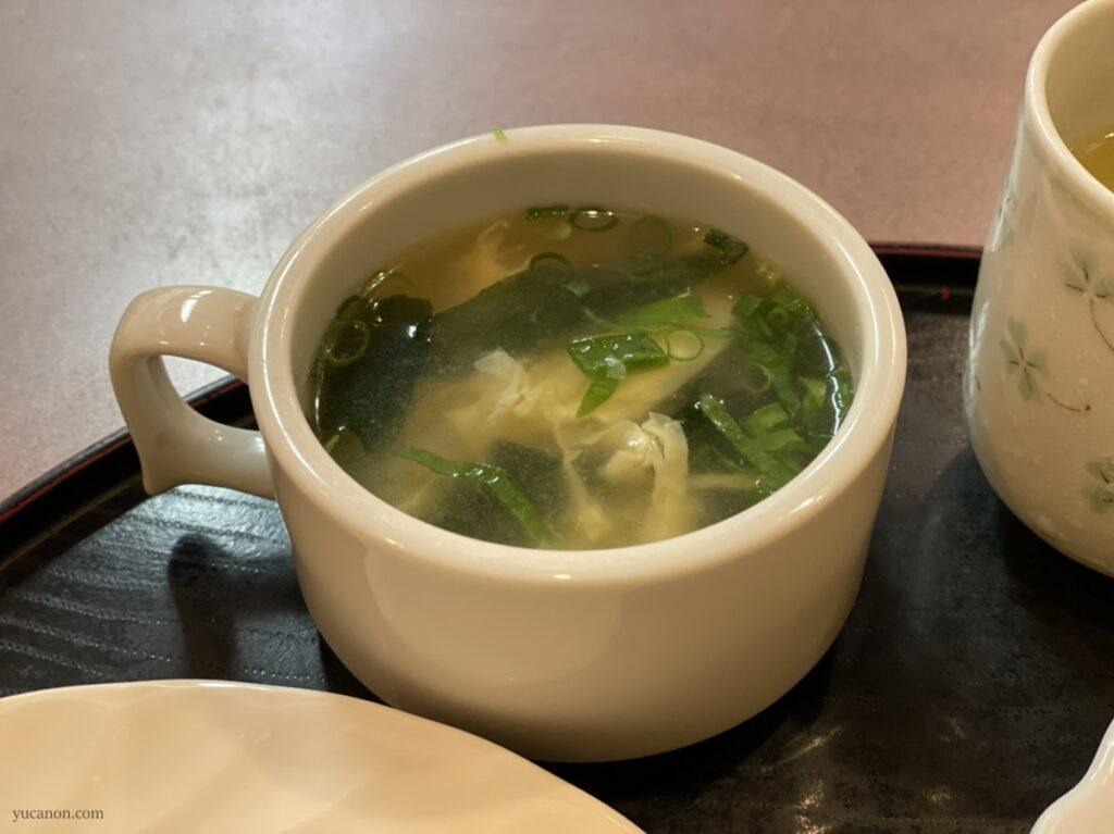 尾道「どん吉」日替わり定食のスープ